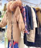 品牌女装折扣诱货羊驼毛大衣抖音直播同款货源