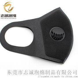 批发骑行透气海绵口罩 防尘带气阀口罩 挂耳式生活口罩批发