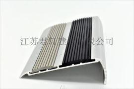 南京防滑条厂家生产铝合金防滑条