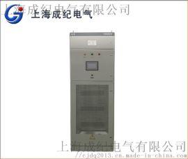 工業大容量智慧型低壓有源電力濾波器