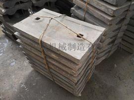 新疆高耐磨煤仓衬板 江苏江河机械 复合破碎机衬板