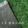 人造草坪墙面/广告牌装饰假草皮