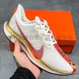 莆田Nike跑鞋货源登月赤足飞马系列跑鞋气垫跑鞋