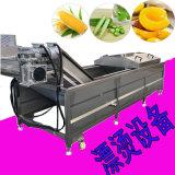 玉米预煮机 漂烫设备