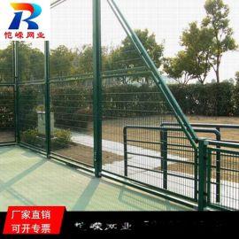 广州绿色勾花护栏网球场护栏网 学校