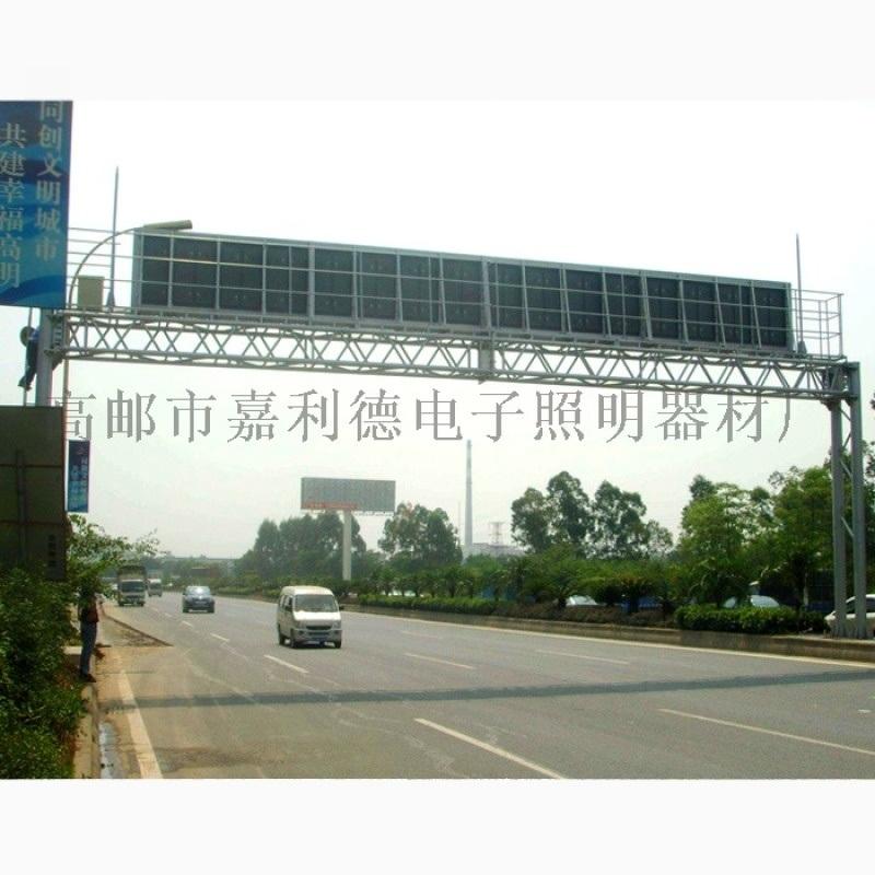 情報板龍門架,揚州高速省界LED情報板龍門架廠家
