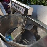 商用地瓜条油炸机   酥油炸锅 多功能油炸设备