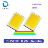 高光效2835燈珠0.2W光效200lm/w
