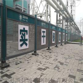 电力安全警示围栏 变电所变压器围栏