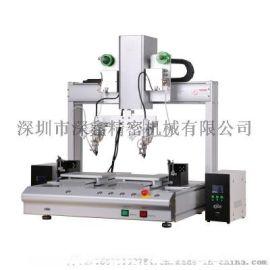 厂家供应漆包线焊锡机自动上料电表焊锡机
