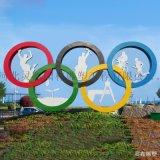 不锈钢奥运五环运动雕塑