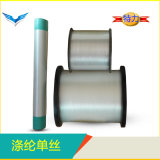 涤纶单丝5D至100D超细高拉力超纤高牵伸