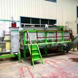 HDPE化工桶机油壶粉碎清洗造粒生产线全套设备