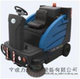 寧波全自動洗地機高壓清洗R125BT70洗地機