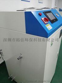 印刷废水处理设备冲版水过滤设备洗板水过滤机