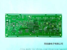 八层  电子 精密转换电路板