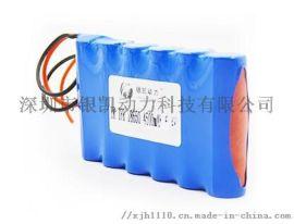 7.4V13AH 18650锂离子电池LED照明
