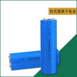 供應柱式3.7V鋰離子可充電電池,單電芯80mAh- 4000mAh等,安全環保