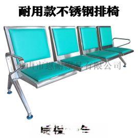 公共连排椅 制造厂家 等候椅  输液椅 机场椅