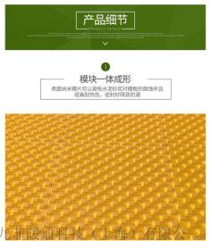 九菲四川模块地暖 黄金甲模块地暖 干式模块地暖优势
