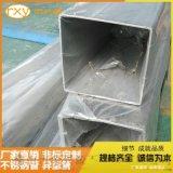 304不鏽鋼厚壁方管廠供應100*100拉絲方管