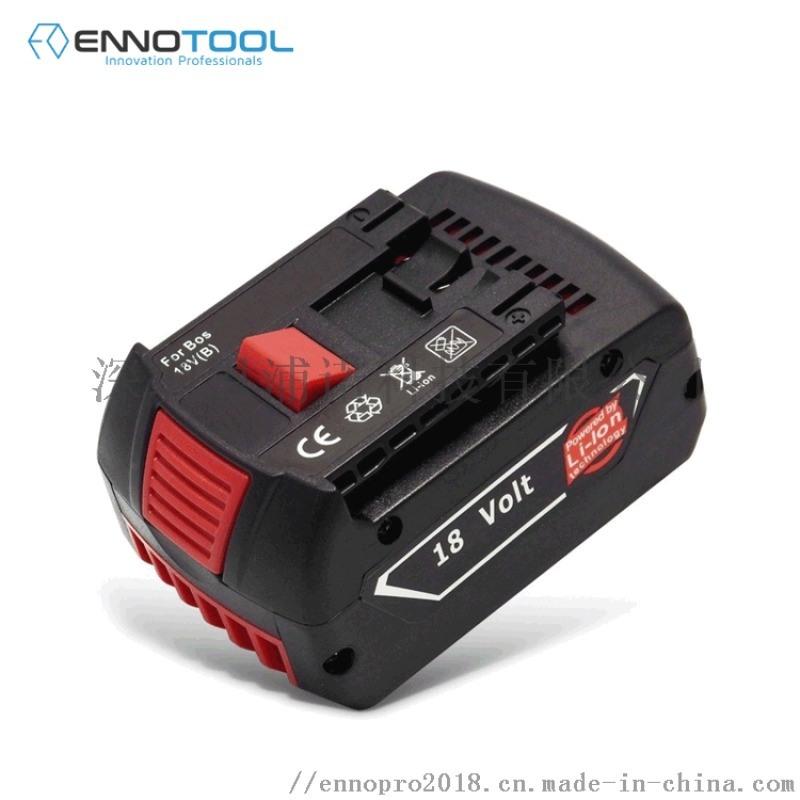 替代14.4V、18V博世電動工具鋰電池備用電池