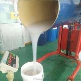 模具矽膠廠供應液態翻模橡膠