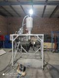 吨袋型灭火器干粉回收机,无飘粉多功能干粉回收机