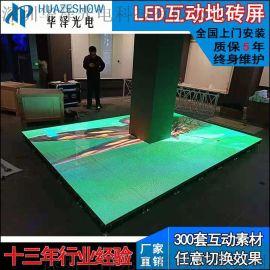 p3.91室内高清led互动地砖屏感应地板屏