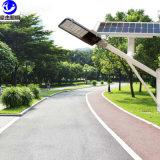 太陽能燈戶外超亮路燈道路高杆庭院100W燈