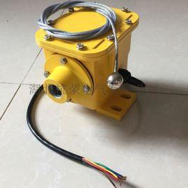 RTSL-II纵向撕裂检测器参数、纵向撕裂检测器