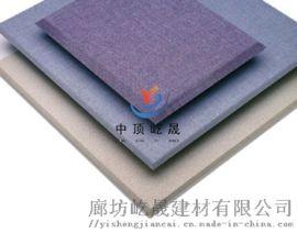 软包防火布  阻燃玻纤软包布 颜色定制