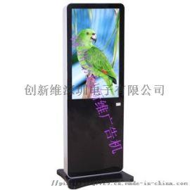 创新维吉林显示设备, **区46寸广告机