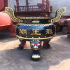 山西圆形香炉生产厂家,六龙柱香炉供应定做厂家