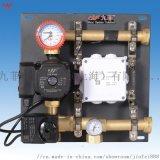 九菲地暖混水系統 地暖混水裝置廠家