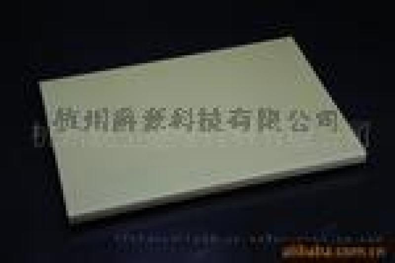 爵豪科技 联生材料 FR5环氧玻布层压板