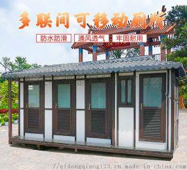 环保公厕 户外工地临时环保淋浴房 定制公共移动厕所