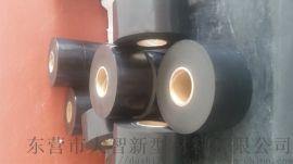 T150聚乙烯防腐膠帶