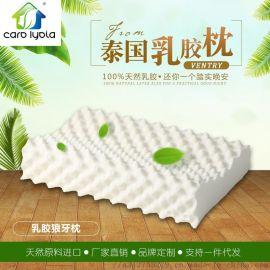 廠家直銷泰國乳膠枕 狼牙按摩枕 乳膠枕頭特價活動