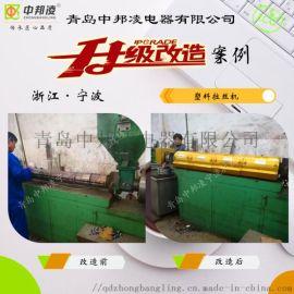 中邦凌J22型PP管材挤出机加热器 高效节能加热圈