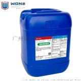25KG季銨鹽清洗消毒除菌劑