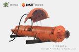 双吸式潜水泵_无轴向力高压矿用潜水泵厂家