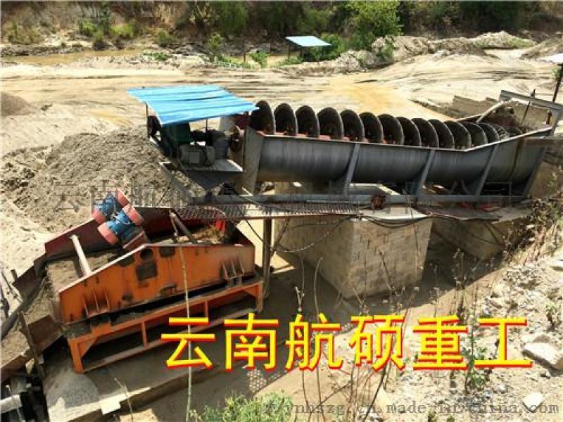 百色细砂回收机直销 细砂回收机品质保证