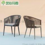 艺心花园 北欧户外家具藤编桌椅组合 发休闲绳藤椅