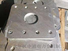 蘇州中通制造橋梁使用防落梁擋塊接觸網預埋件通圖