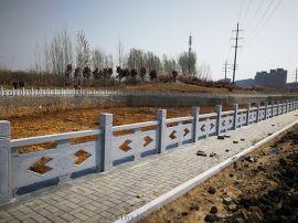 护城河石栏杆加工,花岗岩石栏杆加工,旗台石栏杆加工