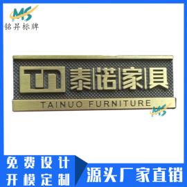 厂家定做欧式家具金属标牌压铸锌合金铭牌