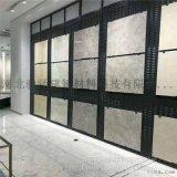 镀锌板可定制瓷砖冲孔板展架