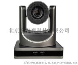 金微视USB高清会议摄像机