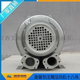 狮歌3.7KW高压风机三相马达60Hz